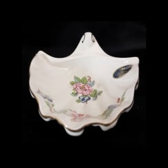 Aynsley China Wild Tudor Tea Bowl 3""